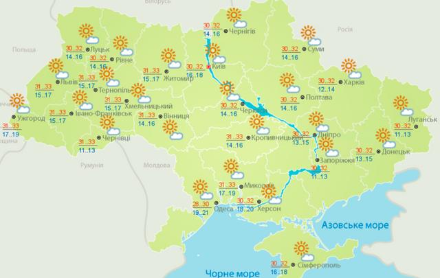 Погода в Україні 30 серпня: точний прогноз на сьогодні - фото 422765
